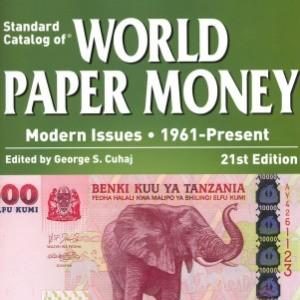 Аксессуары для банкнот