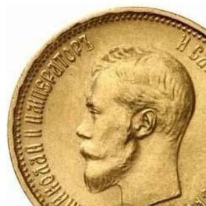 Царские (до 1917)