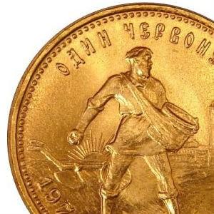 Советские (1917-1991)